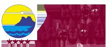 Hotel Ángela Logo